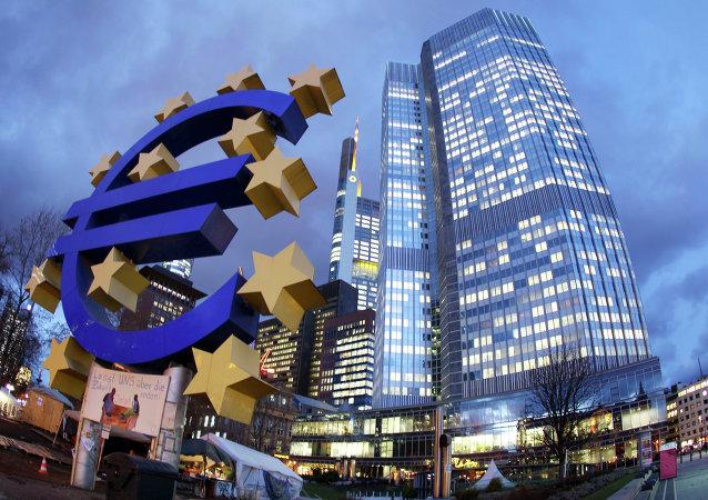"""La crescita dello """"shadow banking"""""""