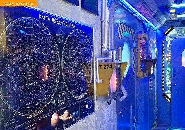 Albergo spaziale in Crimea