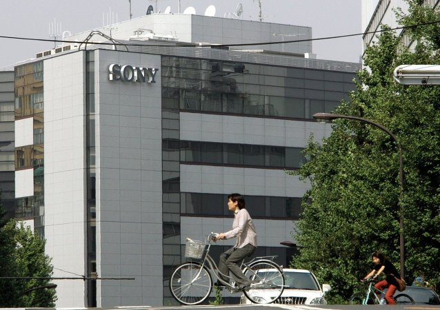 Sony a Tokyo