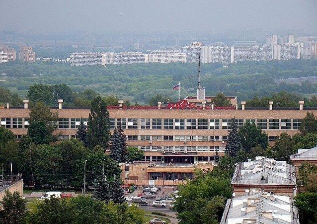 Università sulle Ricerche Nucleari di Mosca