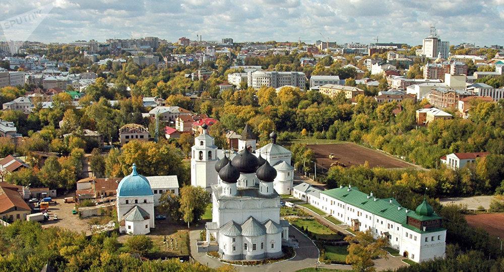Kirov, Russia