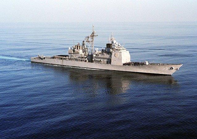 USS Leyte Gulf