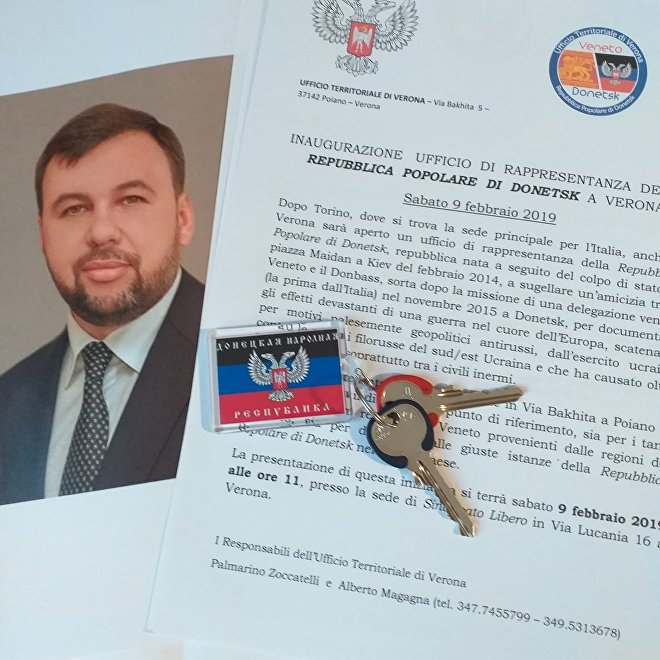 Inaugurazione ufficio rappresentanza del DNR a Verona