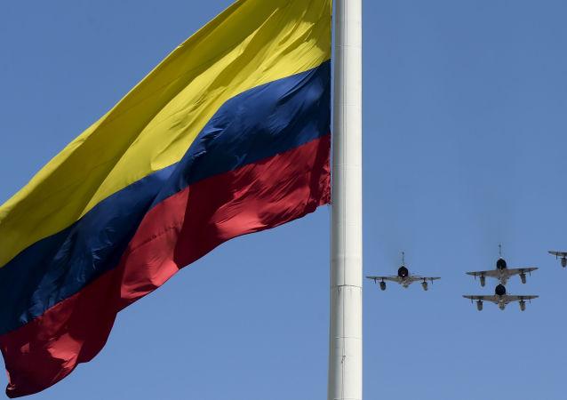 La bandiera della Colombia