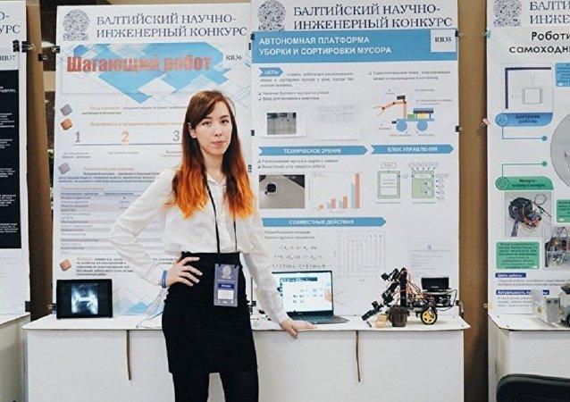Elizaveta Prishlyak