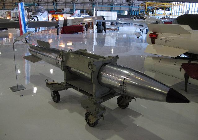 Bomba atomica B61