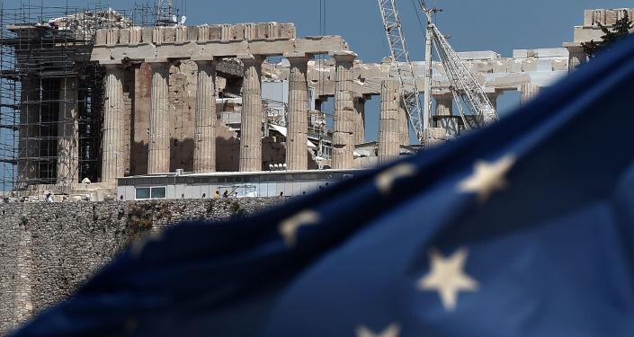 Grecia, Atene