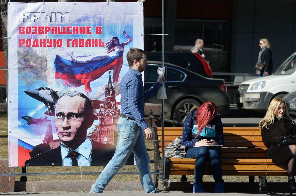 Выставка графических работ Крым. Возвращение в родную гавань в Москве, посвященная годовщине крымского референдума.