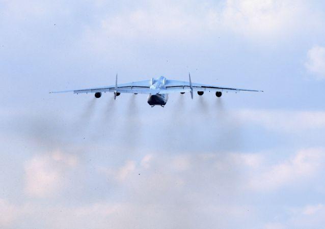 L'An-225 Mriya