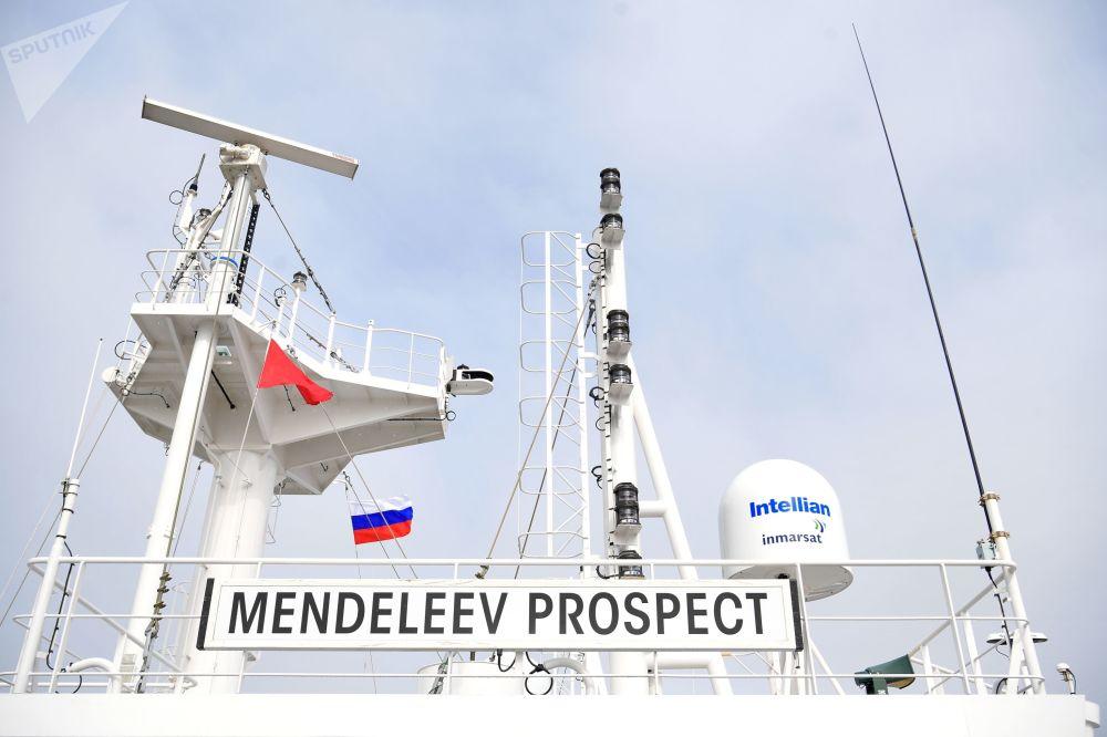 La petroliera Prospekt Mendeleev