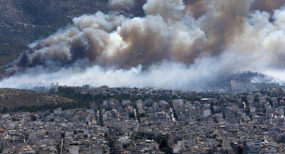 L'incendio ad Atene il 17 luglio, 2015