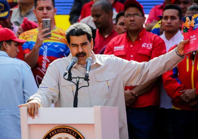 L'intervento del presidente venezuelano Nicolas Maduro a Caracas.