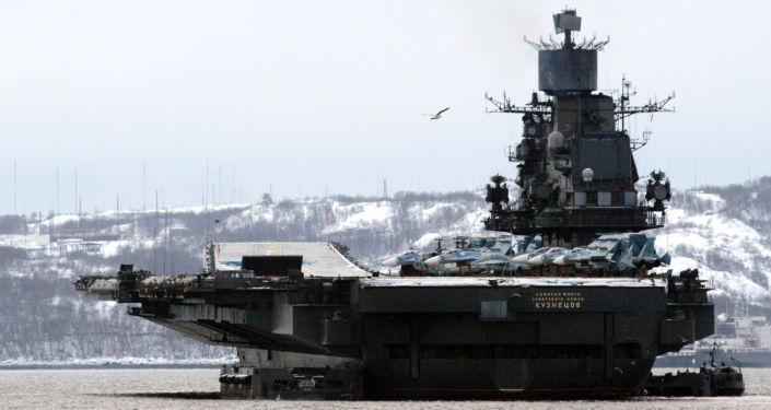 """La portaerei """"Admiral Kusnetsov"""""""