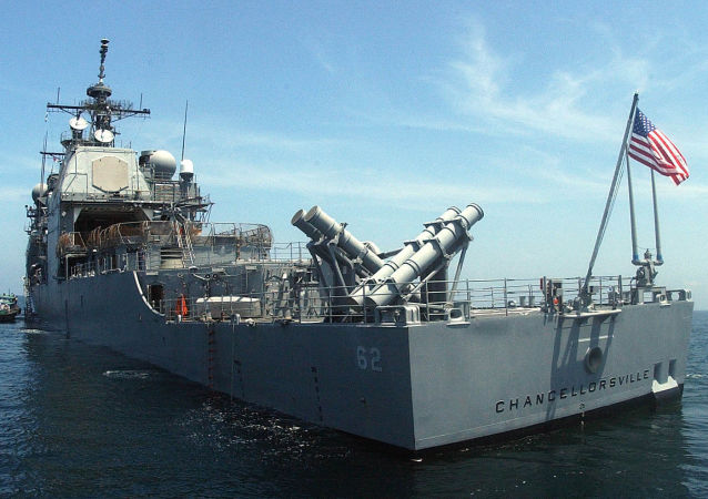 L'incrociatore della Settima Flotta USA Chancellorsville