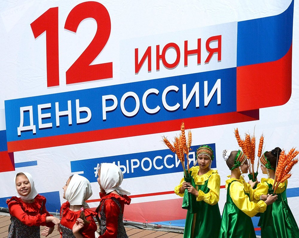 Perchè il 12 giugno? Il 12 giugno 1990 venne adottata la Dichiarazione di Sovranità Statale dellaRepubblica Socialista Federativa Sovietica Russa(RSFSR).