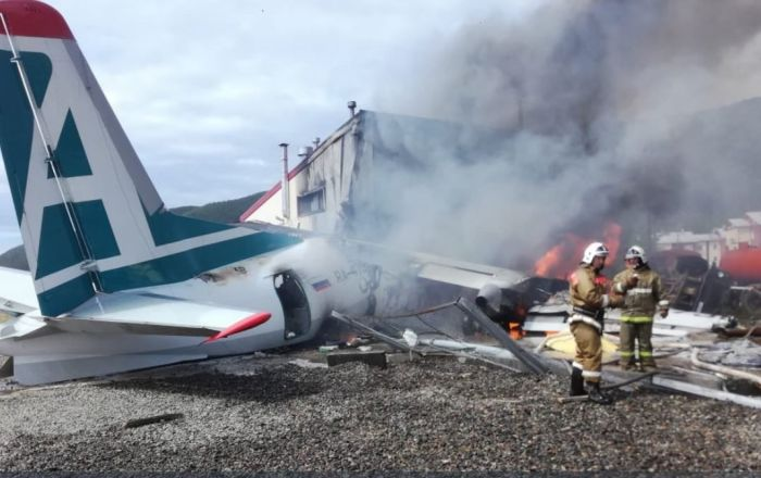 An-24 Crash in Russia's Buryatia
