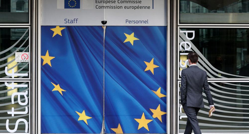 Il quartier generale della Commissione Europea a Bruxelles