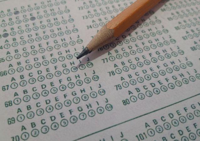 Modulo per test d'esami