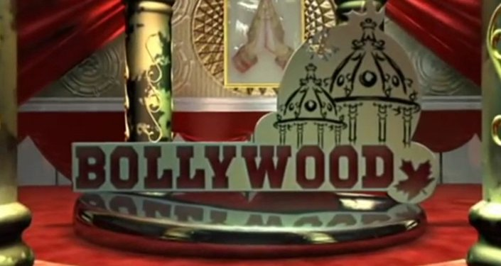 Bollywood logo