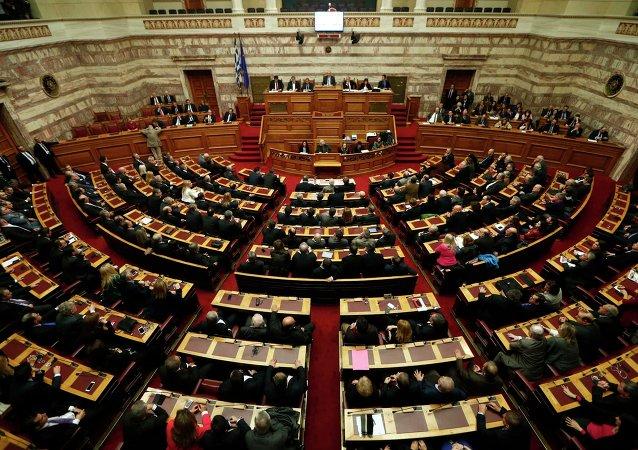 Parlamento della Grecia