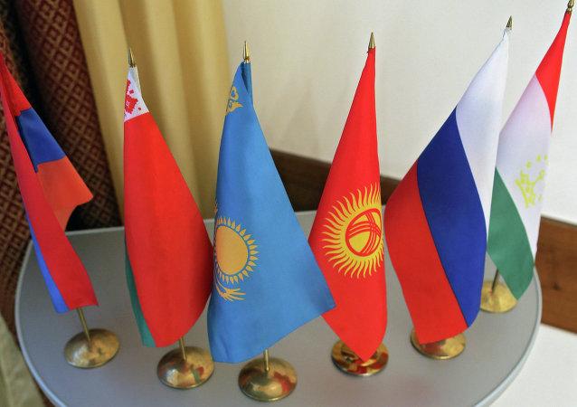 Paesi della SCO e Unione Economica Eurasiatica