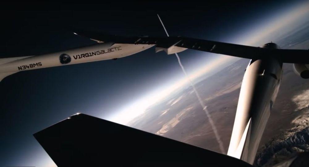 SpaceShipTwo della Virgin Galactic