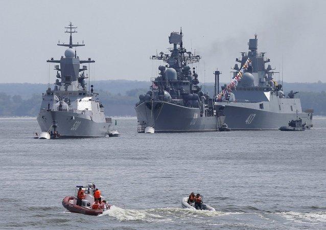Marina russa