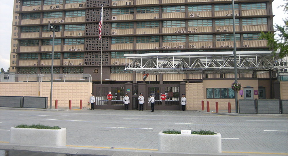 Ambasciata americana a Seoul