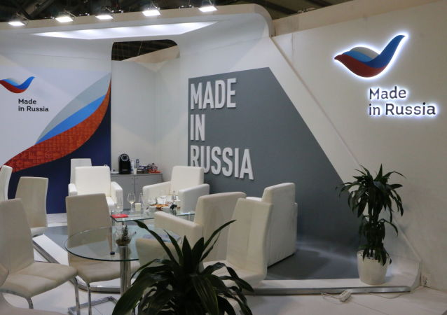 Russian Export Center in Italia