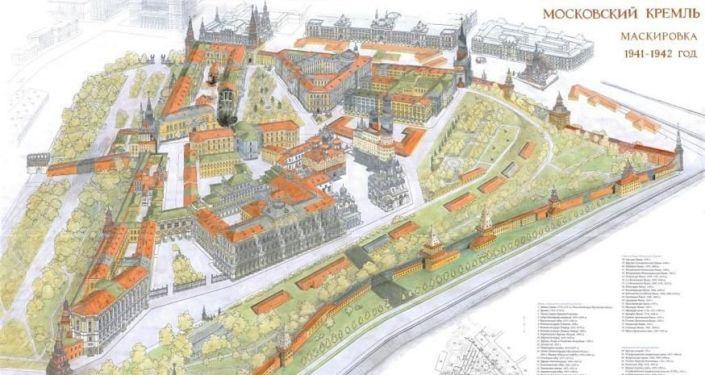 El plan del camuflaje del Kremlin de Moscú, 1941
