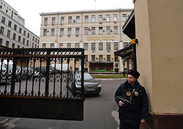 L'ufficio della procura generale della Federazione Russa a Mosca