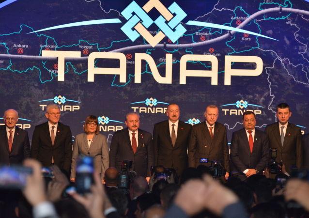 Avvio del gasdotto TANAP
