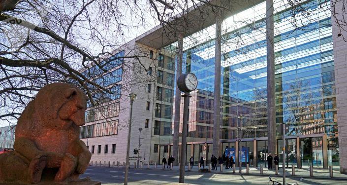 Ministero degli Esteri della Germania