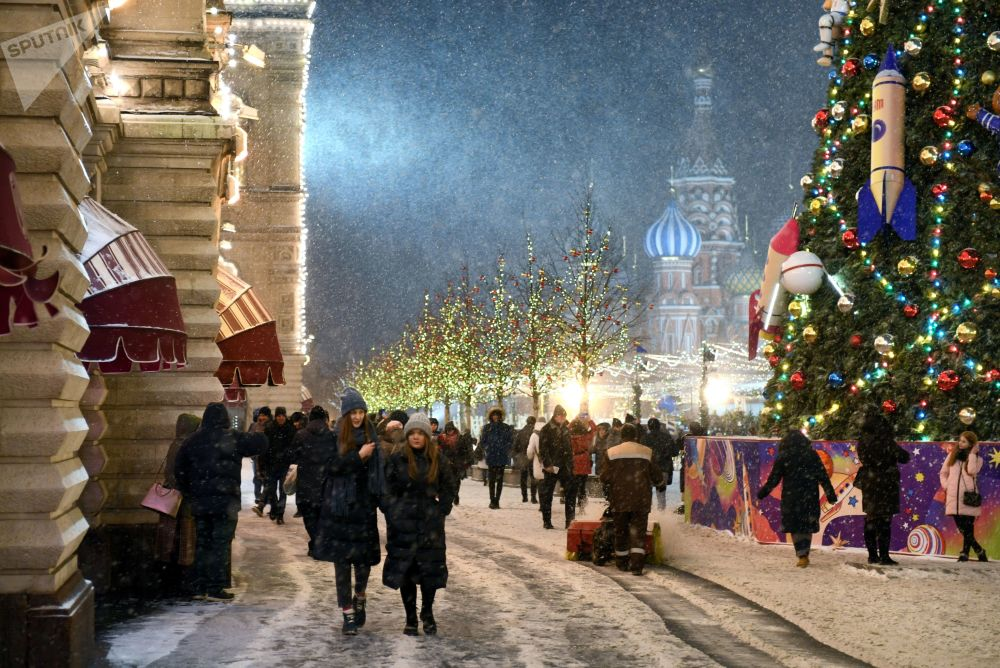 Addobbi natalizi a Mosca.