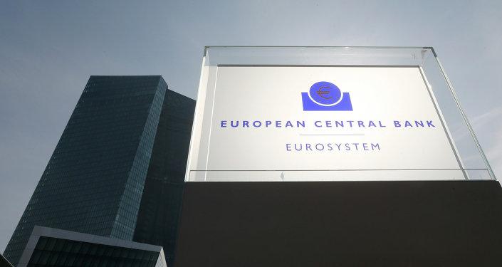 La sede dellas BCE a Francoforte