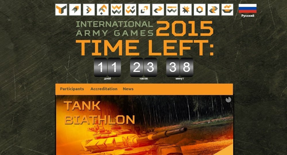 Army Games-2015