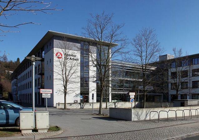 agenzia del lavoro tedesca