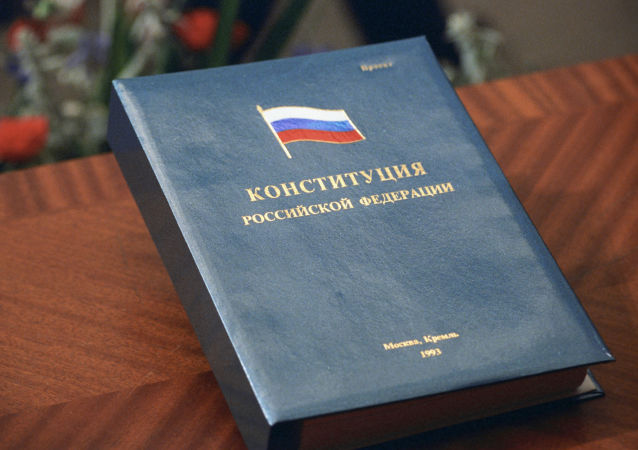 La Costituzione della Federazione Russa