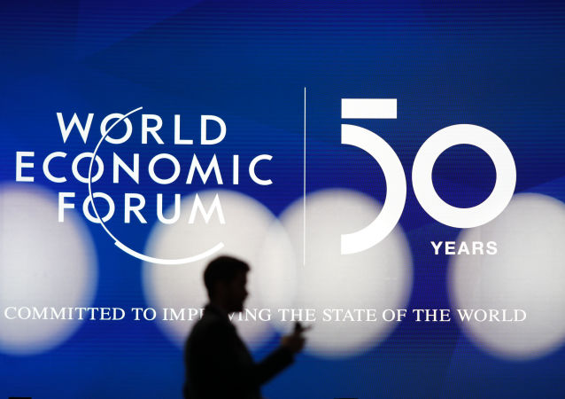 Logo of the World Economic Forum in Davos