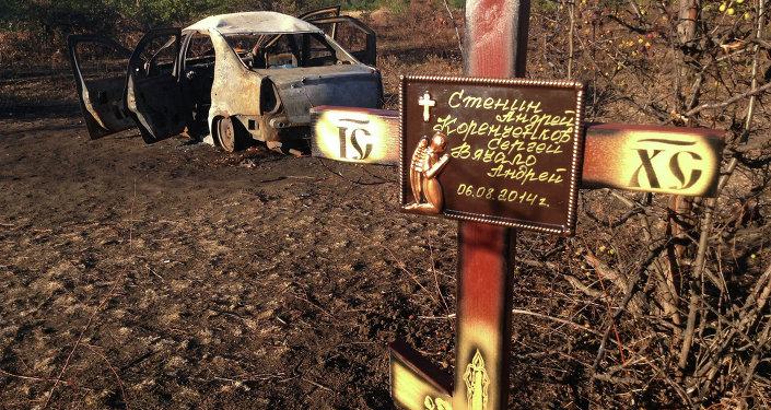 Il luogo in Ucraina dove è stato ucciso Andrey Stenin, fotografo di Rossiya Segodnya