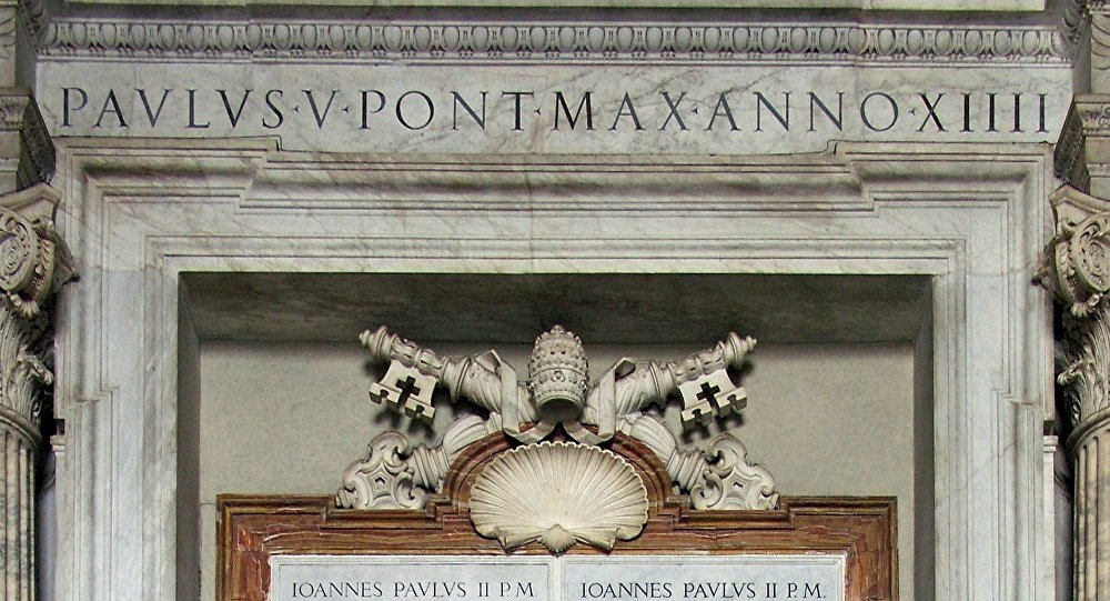 La Porta santa della basilica di San Pietro
