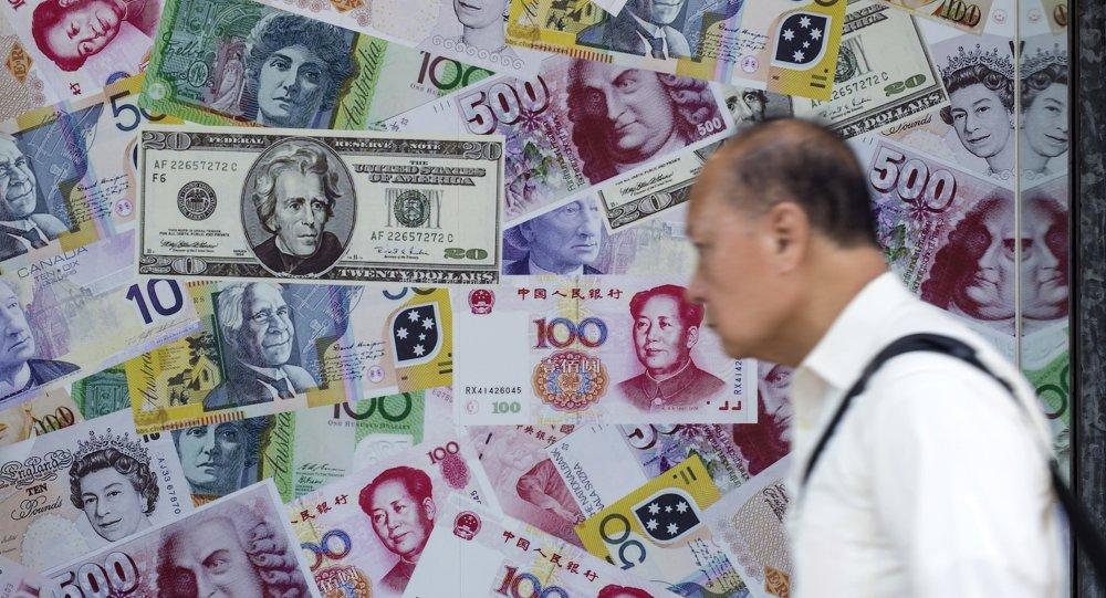 La pubblicità dello yuan, dollaro ed euro