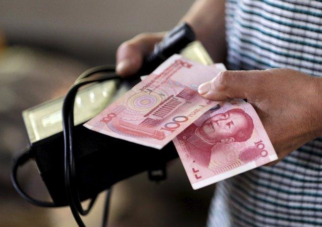 Banconote dello yuan